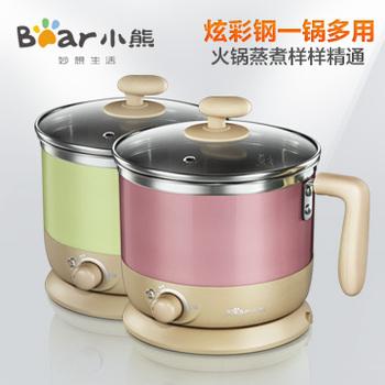 Ogrzewanie elektryczne garnek wielofunkcyjny ogrzewanie elektryczne kubek drg-c1021 mini elektryczne patelni split garnek do gotowania tanie i dobre opinie Części do parowaru Boil Stew Braise Hotpot