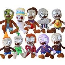 Растения против Зомби Плюшевые игрушки 30 см ПВЗ Растения против Зомби шапки пират утка зомби плюшевые мягкие игрушки куклы Подарки для детей