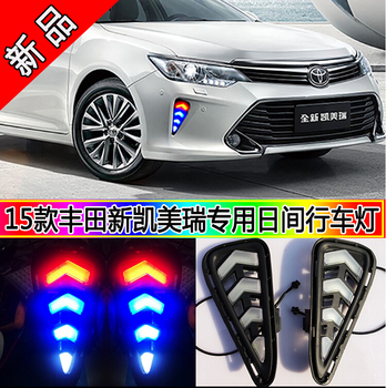 LED DRL daytime running light fog lamp for toyota camry 2015 top quality, 100% waterproof, 3 colors in one light, 2 pcs