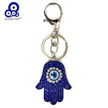 Lucky Eye ХАМСА брелок в виде руки синий белый злой брелок для ключей в форме глаза Пряжка Лобстер подвеска в виде капли масла ювелирные изделия для мужчин женщин EY157