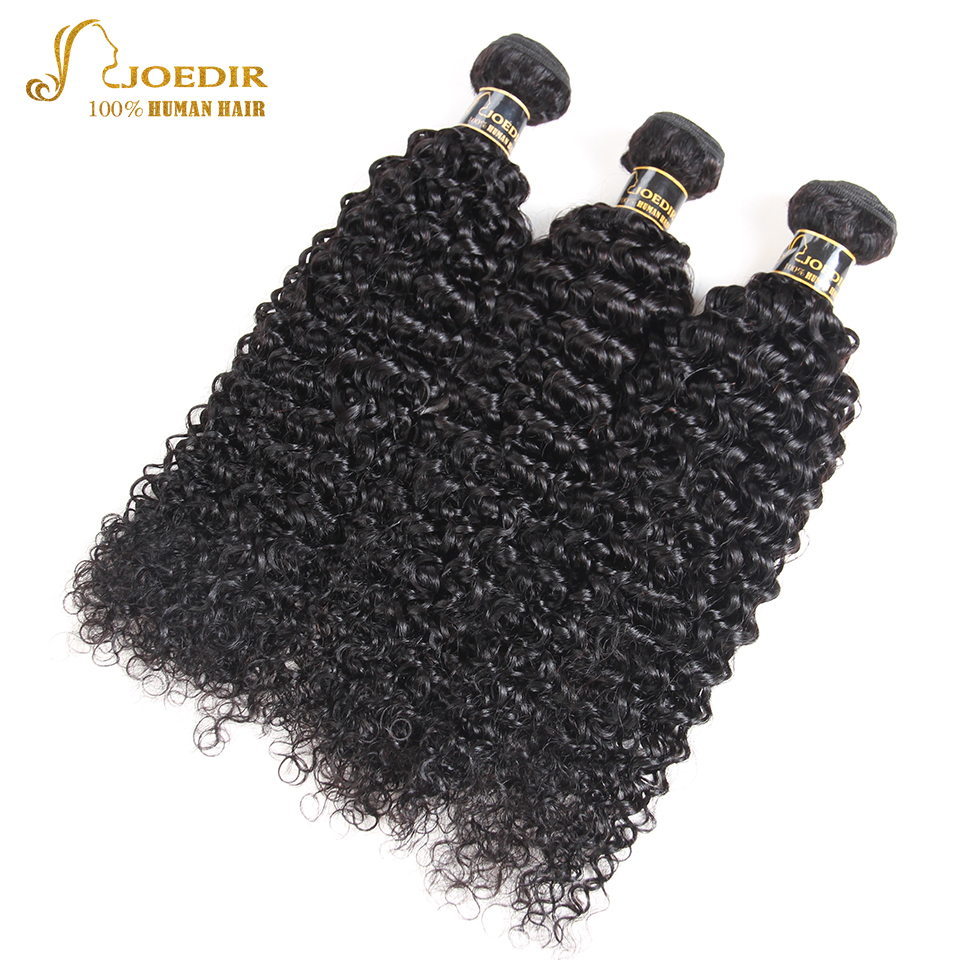 Joedir Hair Afro Kinky Curly Hair Bundles Natural Color 8-26inch Burmese Hair Weave 3 Bu ...