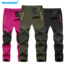 Mountainskin Women's Waterproof Hiking Sports Pants Summer Quick Dry Breathable Outdoor Trekking Camping Trousers MB134