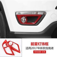2PC Luxury Red ABS Chrome Car Front Fog Lamps Cover Trim Fog Lamp Light Shade Trim For Jeep Compass 2017 Car Styling Accessories