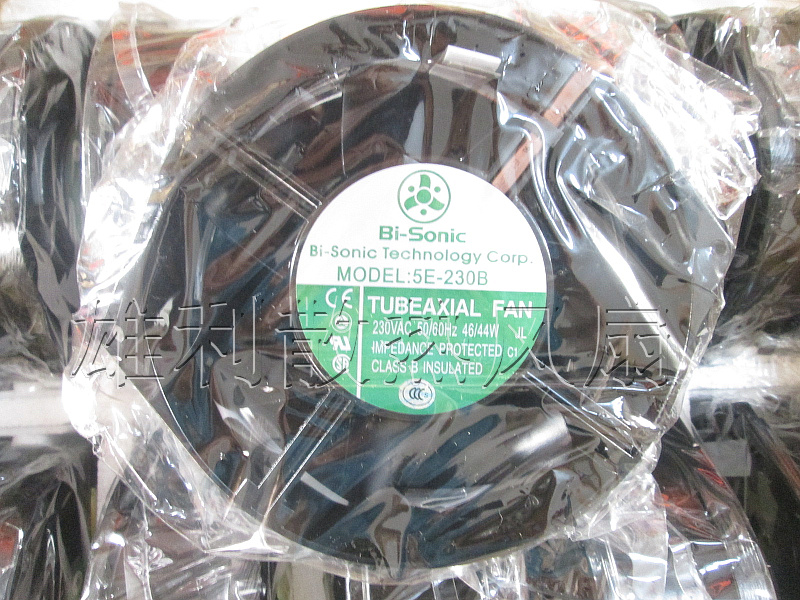 Free Delivery 5e 230b Ac230v Original Axial Fan High