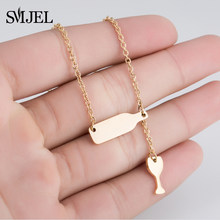 SMJEL New Bottle Wine Cup Necklaces Women Stainless Steel Lariat Y Style Sweater Necklaces Long Chain Accessories Jewelry(China)