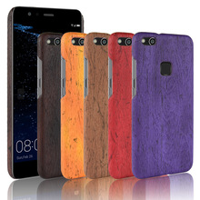 For Huawei P10 Lite Case Hard PC+PU Leather Retro wood grain Phone G10 Cover Luxury Wood WAS-TL10