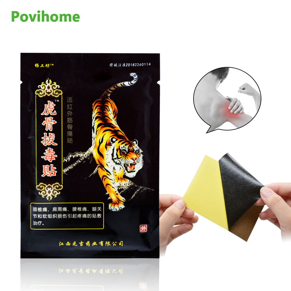16Pcs Tiger Balm Medical Plaster Joint Pain Back Neck Chinese Herbs Plaster Massage Pain Relief Medical Patch Sticker D1542