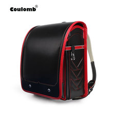 Hot Children's Backpack Coulomb