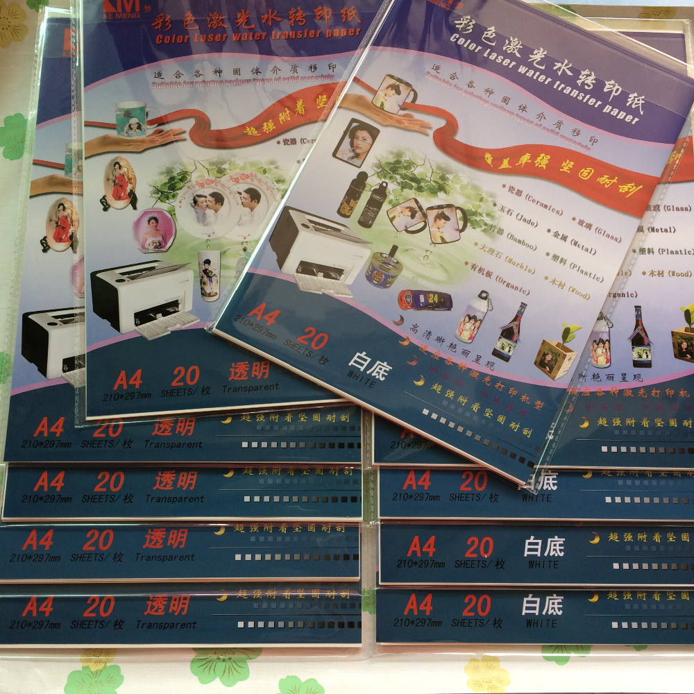 Water slide transfer paper suppliers-6964