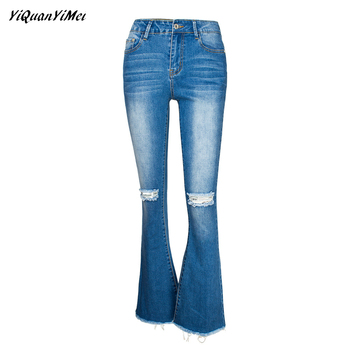 Wide Leg Pants Flares ripped jeans for women skinny jeans woman denim jeans womens Hole jean Pants vaqueros mujer фото