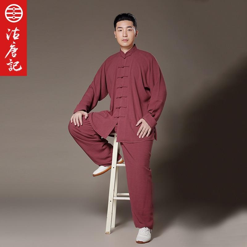 Fine Gentleman Tai Ji Uniform 3