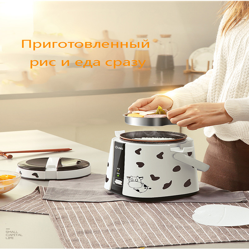 Rice cooker mini dormitory home small electric cooker professional quality really material worry-free choice rice cooker parts open cap button cfxb30ya6 05