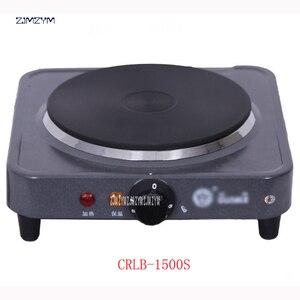 CRLB-1500SMini Electric Stove