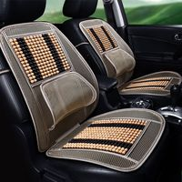 Summer Conjoined Car Seat Cover Wood Beads&Bamboo Backrest Cushion Waist Ventilated Car Seat Back Automobiles Seat Covers
