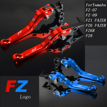 CNC Motorbike Levers Motorcycle Brake Clutch Levers Adjustable Foldable Extendable For Yamaha FZ-07 FZ-09 FZ1 FAZER FZ6 FZ6R FZ8 цена в Москве и Питере