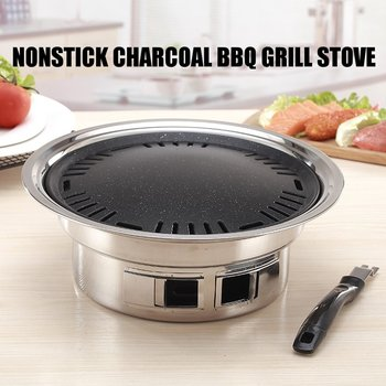 35cm Nonstick Charcoal BBQ Grill Korean Style Camping Pit Steak Barbecue Stove Set Stainless Steel Kitchen Accessories Tool