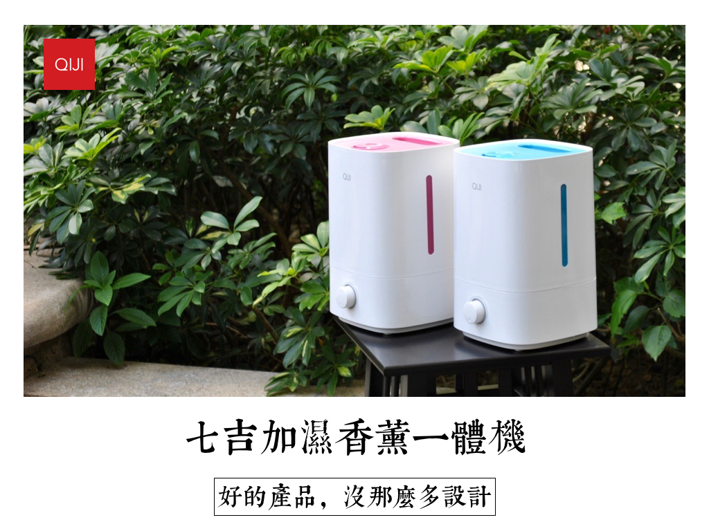 Humidifier Home Mute Bedroom Office High Capacity Mother and Child Small Air Aroma Aroma Humidification Skin Care Sleep humidifier home mute high capacity bedroom office air conditioning air purify aromatherapy machine