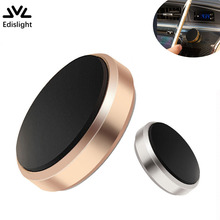 Magnet Magnetic Metal Cell Phone Mobile Holder Mini Dashboard Car