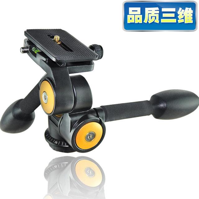 FRETE GRÁTIS venda quente Q80 dupla alça panorâmica cabeça tridimensional Q-80 alta carga-rolamento hidráulico de amortecimento cabeça do tripé