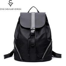 2017 модная новинка тенденция большая емкость женские рюкзаки Простой высокое качество искусственная кожа Школьные сумки для девочек-подростков