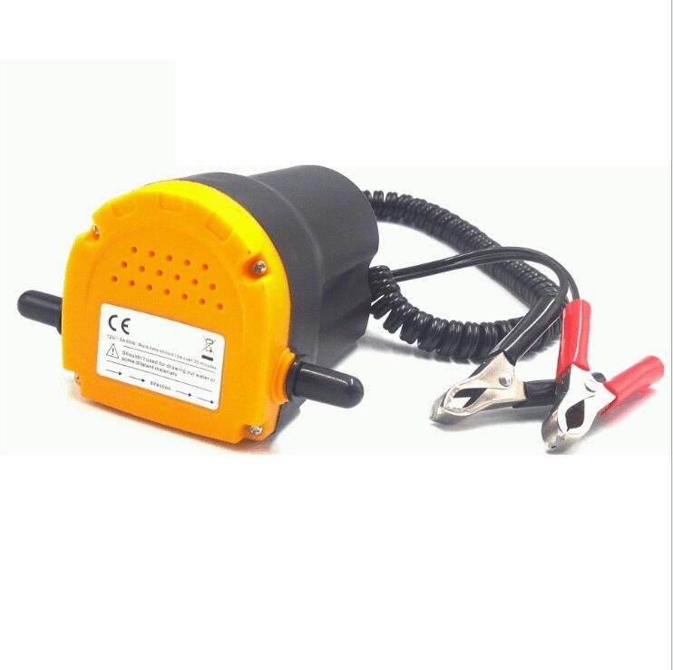 Pompe extracteur d'huile électrique huile moteur pompe extracteur Diesel extracteur de fluide transfert d'huile 12 V Diesel essence d'aspiration de voiture