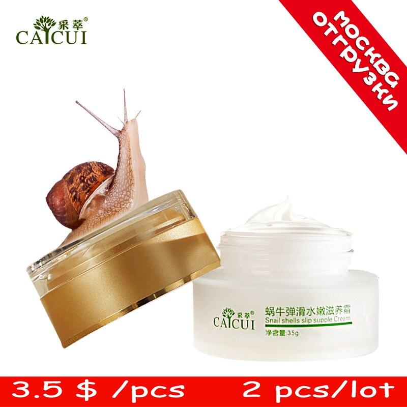 2 Pcs CAICUI Korea Snail  Face Day Cream Acne Treatment/Moisturizing/Anti Wrinkles/Anti Aging/Whitening Snail Facial Skin Care