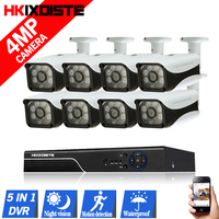 4MP AHD DVR 4MP HD Outdoor Home Security Camera System 8CH CCTV Video Surveillance DVR Kit