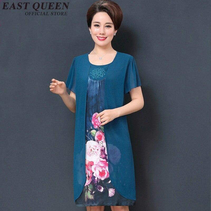 ba5805771b65 Vestiti eleganti per donne anziane – Modelli alla moda di abiti 2018