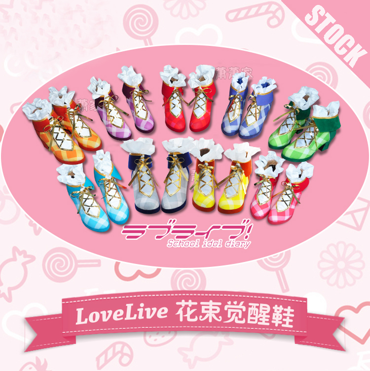 [STOCK] Anime Lovelive!! Bouquet Hand Flower AWAKEN All Members Cosplay Shoes size 35-39 New 2017 free shipping