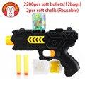 Precioso Demasiado Paintball orbeez EVA pistola de bala suave pistola de agua + bomba de agua pistola de doble propósito ráfagas de cristal del juguete del envío libre nerf