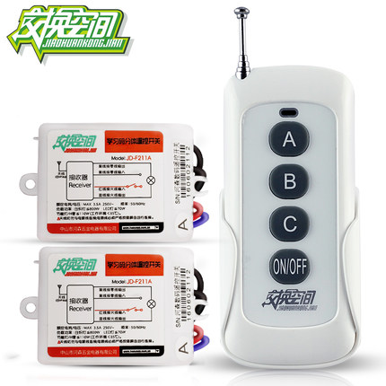 JD211A1N2 Two Ways Digital RF Wireless Remote Control Switch 220V 2Ch Receivers And 1 Transmitter 110V 433mhz jd211a1n5 top rating 5 channel switch rf wireless remote control light switch five digital receivers 110v and 220v