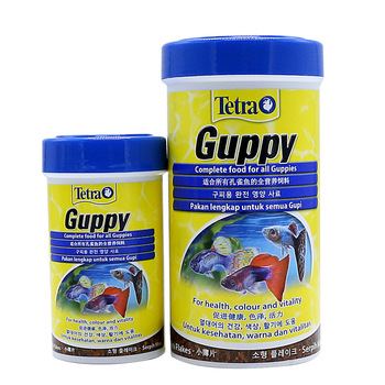 Tetra Guppy Fish Food - Top Quality Made in Germany