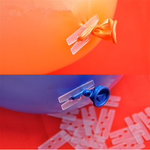 10pcs/lot Creative H Shape Fixed Balloon Clips Top Quality Flat Aluminum Foil Balloons Seal Button Birthday Party Decorations