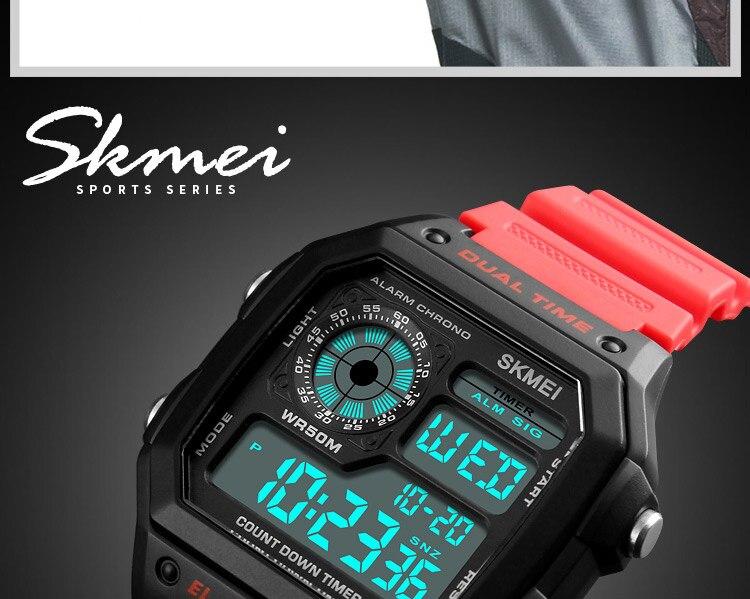 SKMEI-1299-PC (7)