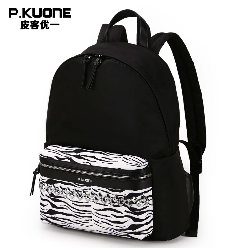 P KUONE Brand Design Zebra Pattern font b Backpack b font font b Women b font