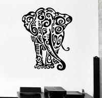 무료 시핑 벽 스티커 핫 홈 장식 PVC 벽 스티커 인도 코끼리 동물