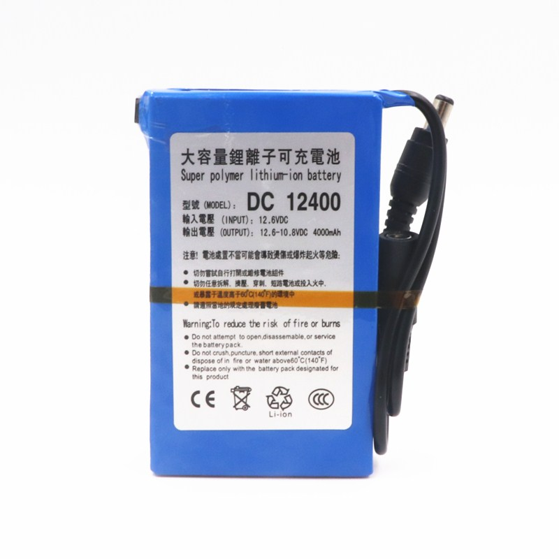 DC 12400 Battery 100 Original High Quality Rechargeable Protable Lithium ion Battery DC 12V 4000mAh With Charger in Replacement Batteries from Consumer Electronics