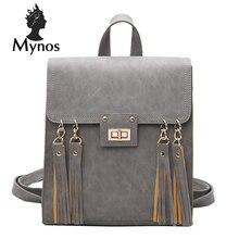 Mynos Роскошные Брендовая Дизайнерская обувь кожа Большая емкость женщины рюкзак дорожная сумка рюкзак школы для девочки-подростка Mochila Escolar