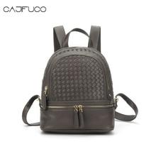 Корейский стиль Для женщин Повседневное рюкзак ткачество двойная молния студент мешок девушка Вязание школьная сумка ручной работы ткань искусственная кожа feminina