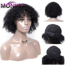 Monika Short Curly Human Hair Wigs For Black Women 150% Density Brazilian Wig Non Remy Full End Machine Made Wigs 12 inch(China)