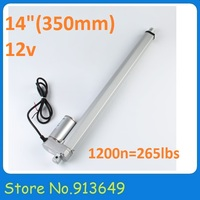 Furniture lift mechanism electric linear actuator mini linear actuator 12v 350mm 265LBS 14inch 1PC