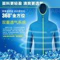 Anti-mosquito pesca roupas de proteção terno sol
