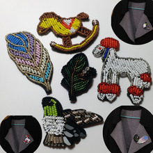 1pc DIY Handmade Rhinestone beaded Patch Embroidery flower leaf animals patches for clothing bags decorative parches appliques