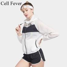 Куртка для бега для женщин быстросохнущая дышащая спортивная куртка с длинным рукавом с защитой от УФ-лучей для тренировок тонкая куртка на молнии для женщин