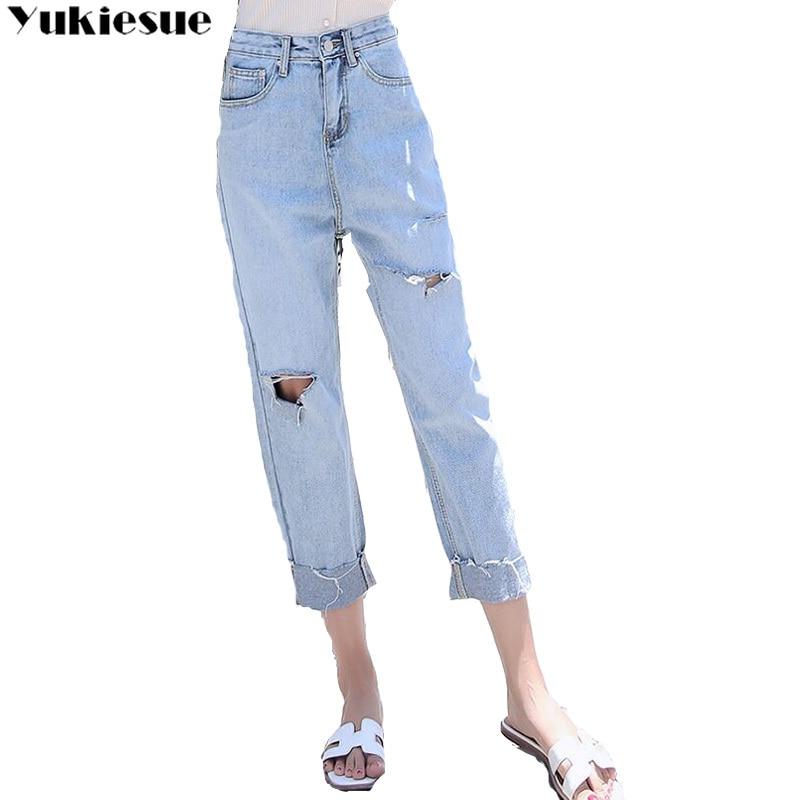 Ripped Jeans Woman Boyfriend Loose Hole Jeans For Women Vintage Autumn Denim Harem Pants Female Trousers Jeans Femme Plus Size