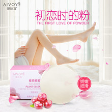 2017 Natural Whitening Moisture Enzyme Crystal Body Whitening Genitals Pink Areola Dilute Handmade Soap Skin care Dropshipping