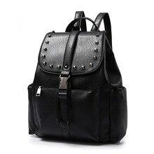 Для женщин рюкзак высокое качество из искусственной кожи Mochila Escolar Школьные сумки для подростков Обувь для девочек топ-ручка Рюкзаки HY-339