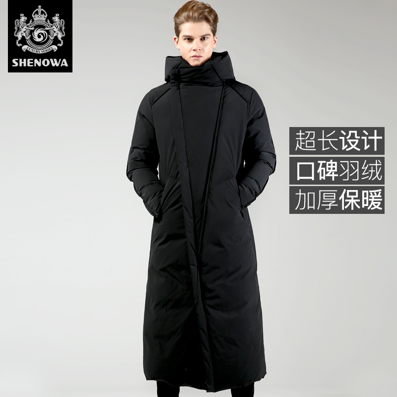 Novatex thickening long paragraph ultra slim fashion white goose   down     coat   male