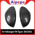 Для Volkswagen VW Tiguan 2009-2015 ABS хромированное внешнее зеркало заднего вида накладка зеркала заднего вида Чехлы для автомобиля Стайлинг 2 шт