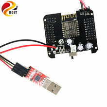 Humanoid Robot Control Board compatible with plen2 plen 2+CP2102 USB 2.0 to UART TTL Connector Module Serial Converter firmware(China)